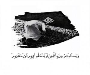لكل مسلم