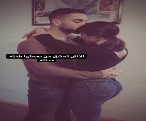 بنات وشباب العرب تعارف خواطر نشر