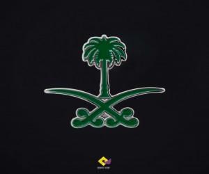 قروب السعودية فقط
