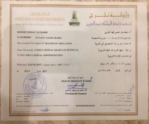 شهادات للبيع جوازات سفر رخصة قيادة جوازات سفر بطاقة شخصية