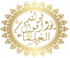 ياسر المقري