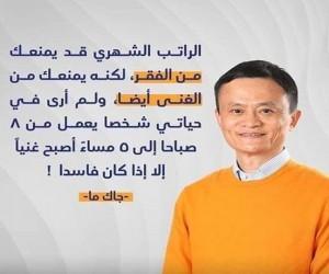 المدرب علي عبدالله