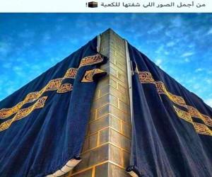 أنا مسلم وهبدأ بنفسى♥️