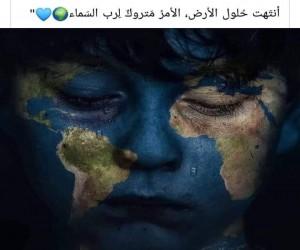 حلاوي