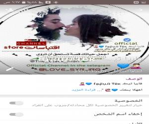 ABN SYRIA