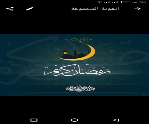 Ahmedhamada